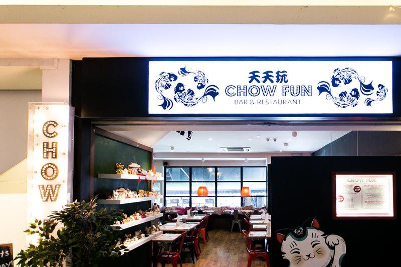 CHOW FUN (5)
