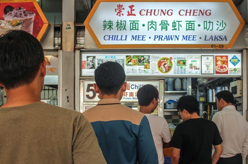 Chung-Cheng-Chilli-Mee-1-800x528 Chung Cheng Chilli Mee: Unique Noodle Dish Laden With Secret Recipe Chilli Sauce At Golden Mile