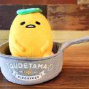 Gudetama Cafe Singapore Grand Opening - Limited Ed Plush Toy ONLINE