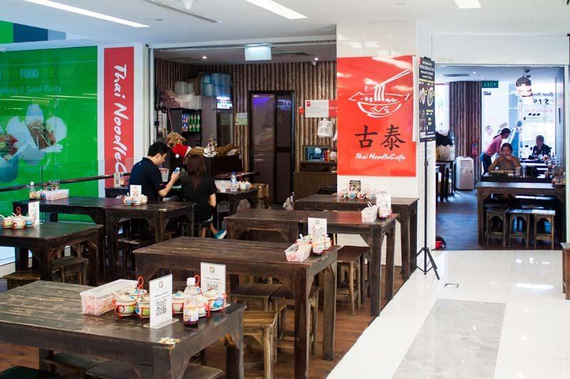 gu thai noodle cafe interior