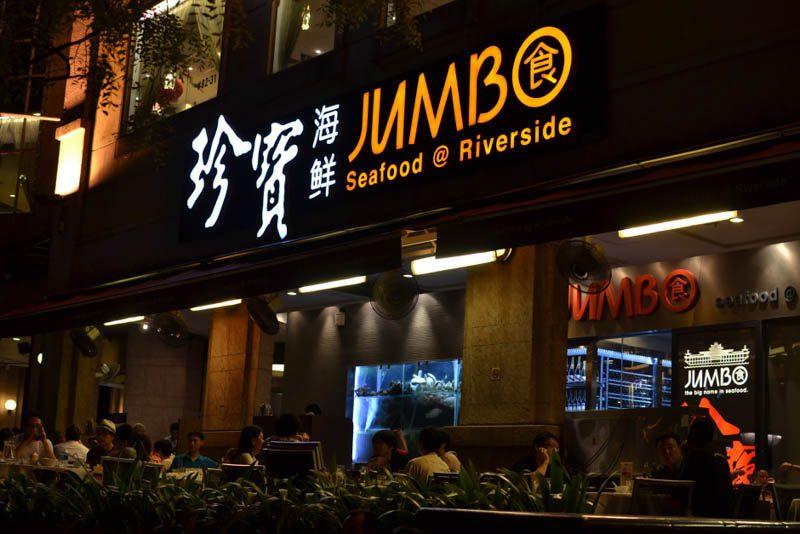 Jumbo Seafood-1
