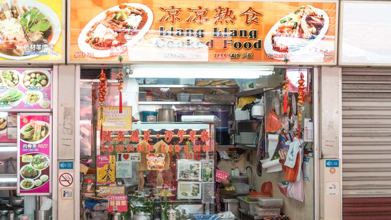 Liang Liang Cooked Food - Storefront