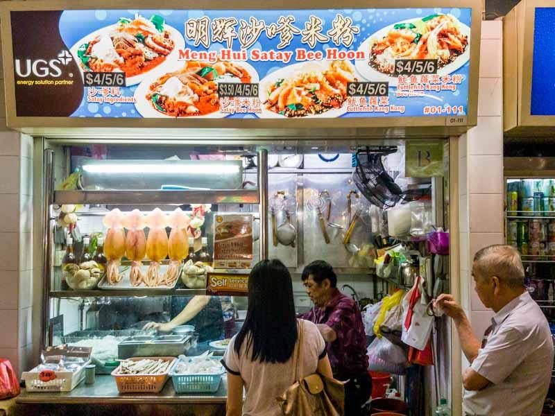 Meng Hui Satay Beehoon - Storefront