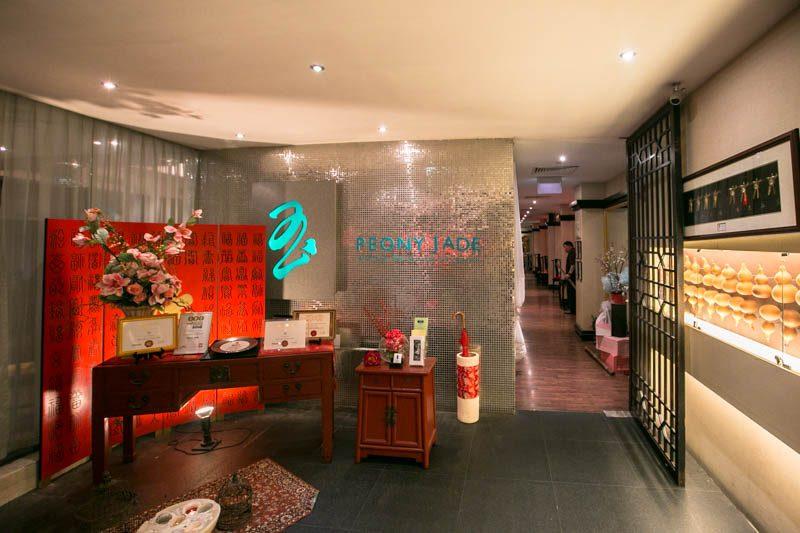 Peony Jade CNY 2017-28