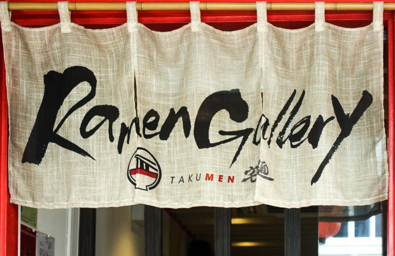 Ramen Gallery Takumen-1
