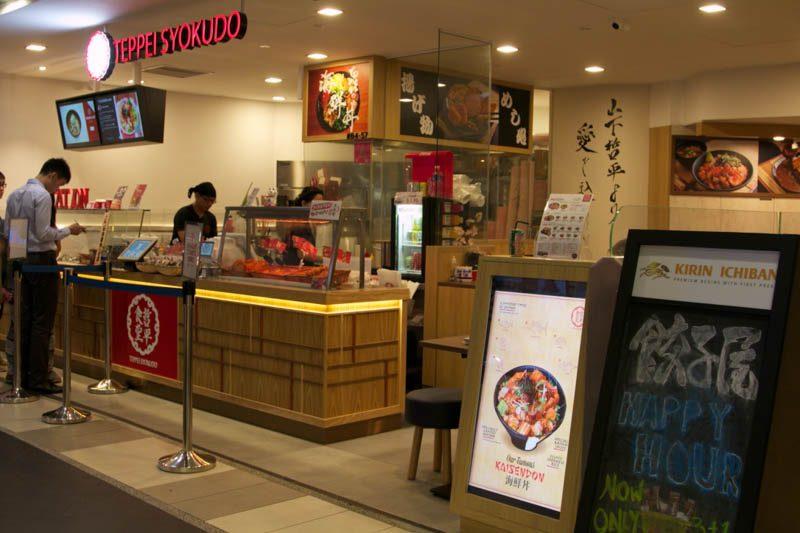 Teppei-Syokudo-storefront-2
