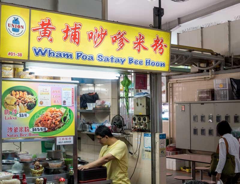 Whampoa Satay Beehoon - Storefront