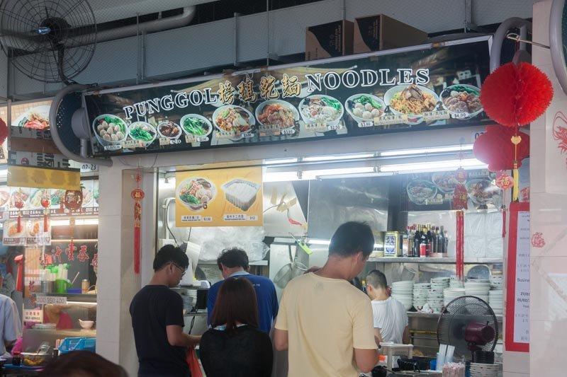 punggol noodles serangoon kovan food guide