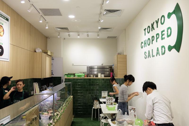 tokyo chopped salad-7357