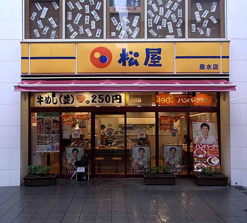wallet friendly guide to tokyo Matsuya