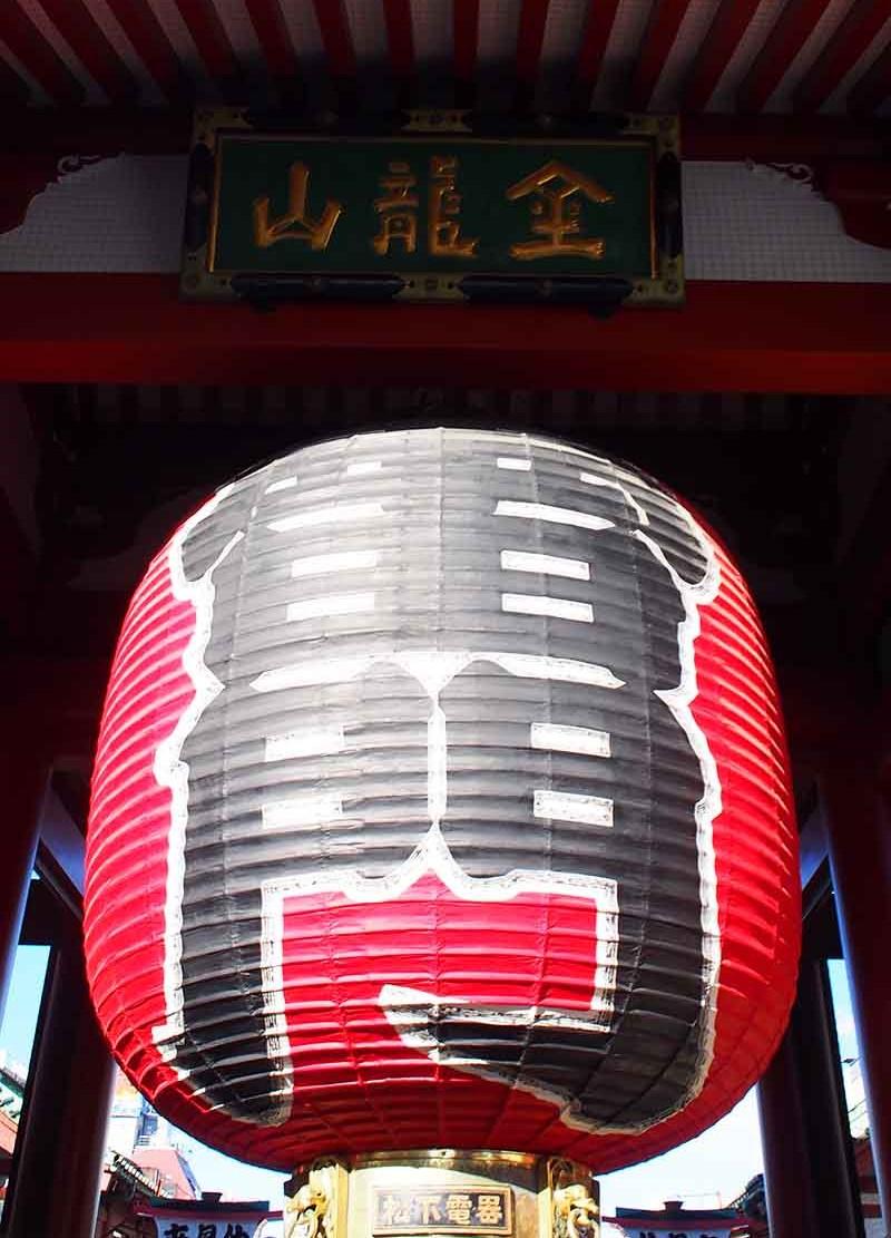 Kaminarimon tokyo