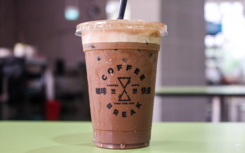Coffee Break-5