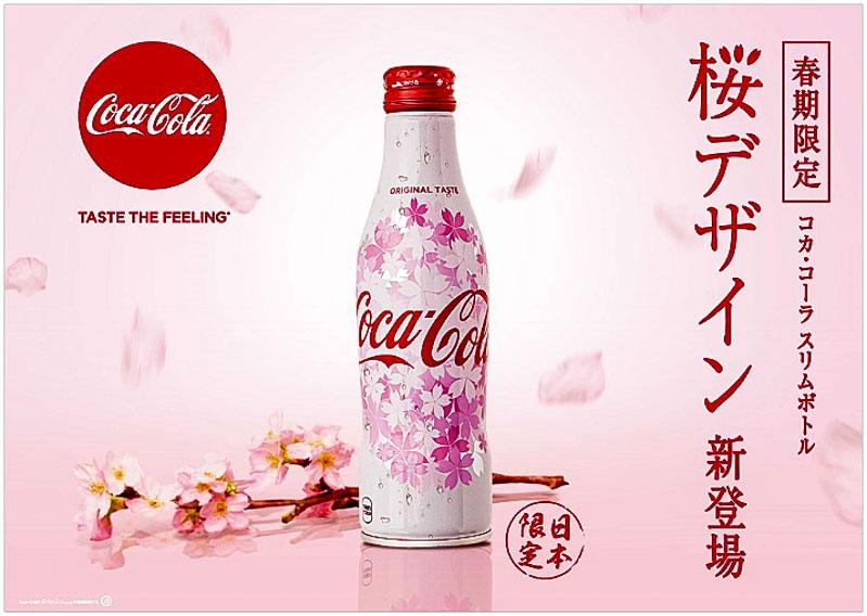 Sakura Coke-1