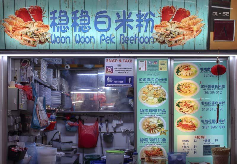 Woon Woon Pek Beehoon-1