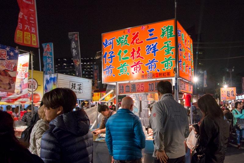 Taiwan Datong Night market-13