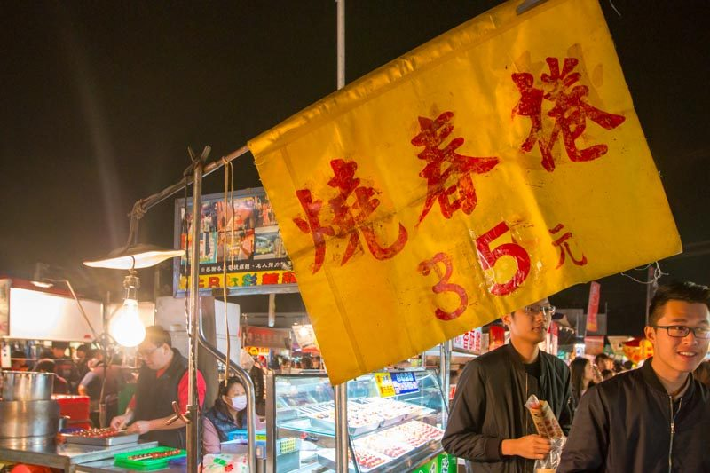 Taiwan Datong Night market-15