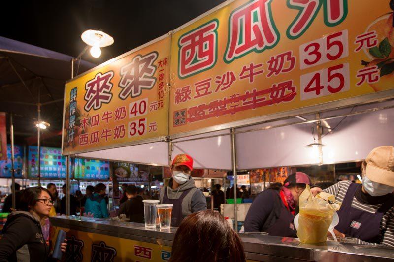 Taiwan Datong Night market-17