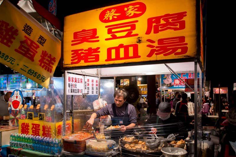 Taiwan Datong Night market-5