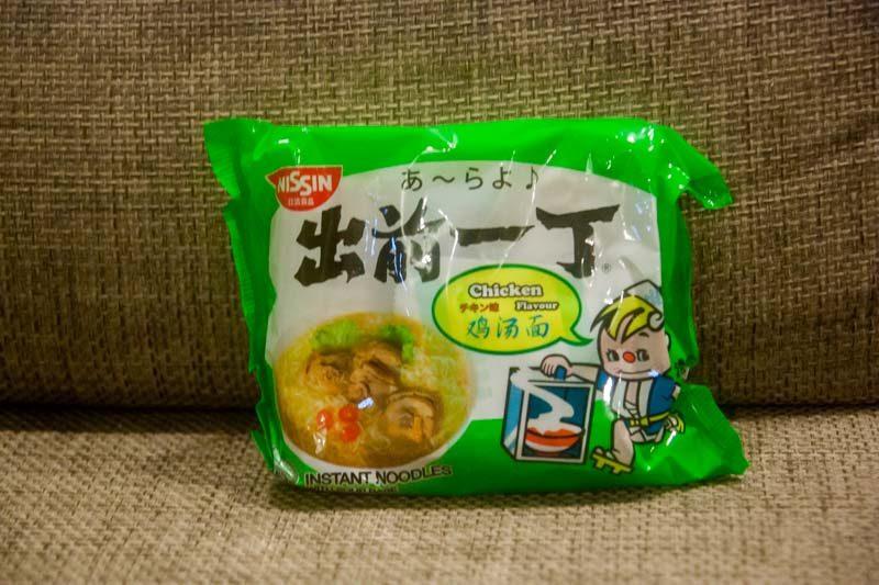 instant noodles edit-4