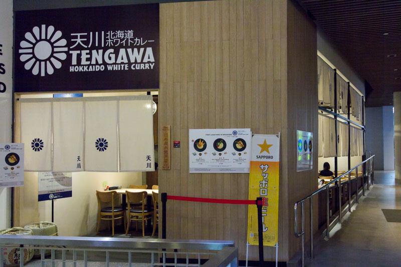 Tengawa Hokkaido White Curry-2