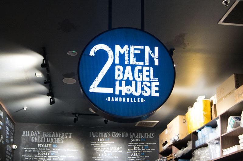 Two Men Bagel House 2