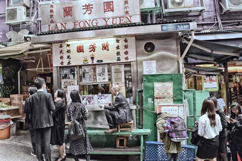 hong kong street food - Lan Fong Yuen Storefront