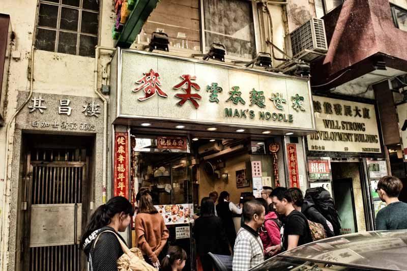 hong kong street food - Mak's Noodle Storefront