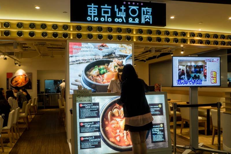 suntec city korean restaurants eat at seven-7