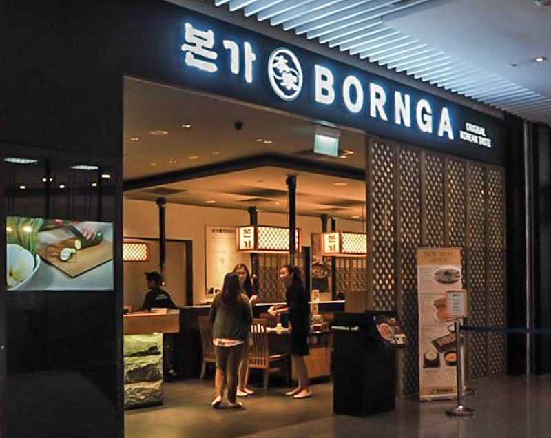 suntec city korean restaurants bornga-9