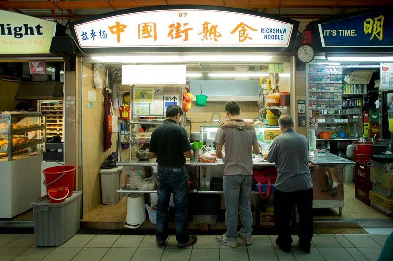 Maxwell food centre China Street Rickshaw Noodle 1