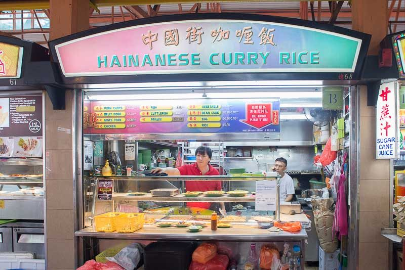 Maxwell food centre hainanese curry rice