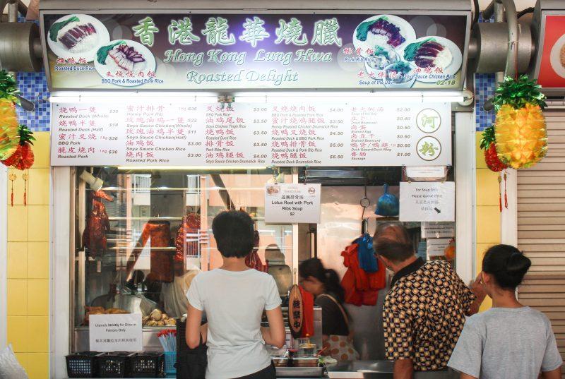 Hong Kong Lung Hwa Roasted Delights-1jpg