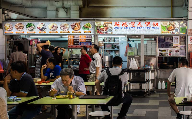 New Claypot Rice Store Front_