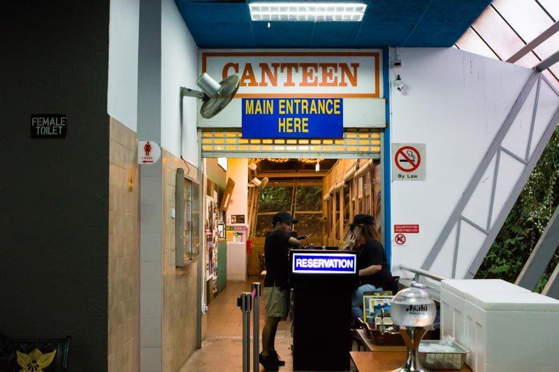 New Ubin Seafood Entrance_