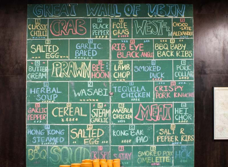 New Ubin Seafood Wall of Fame _