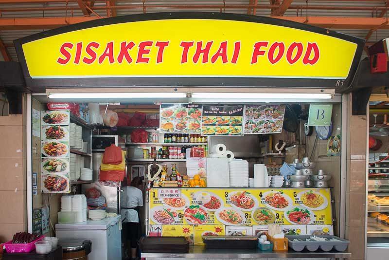 Maxwell food centre thai food