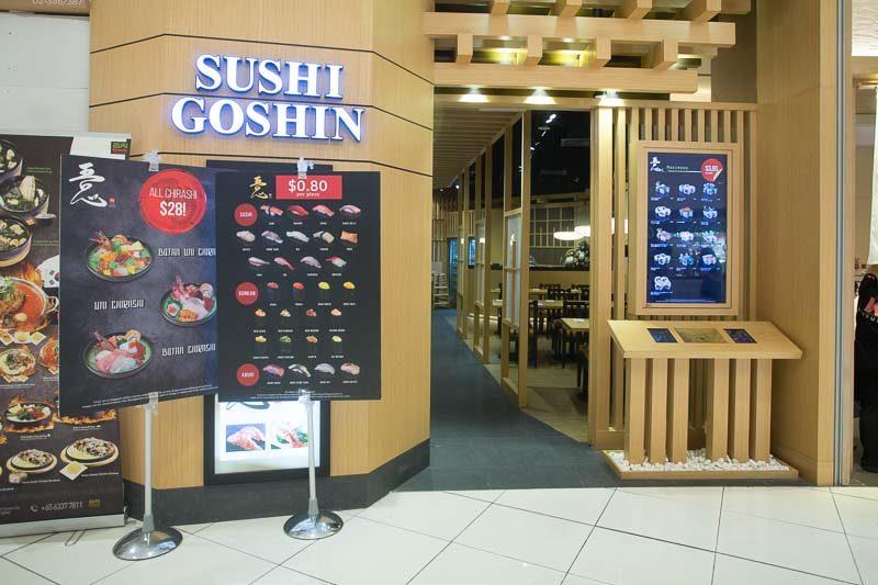 Sushi Goshin 1