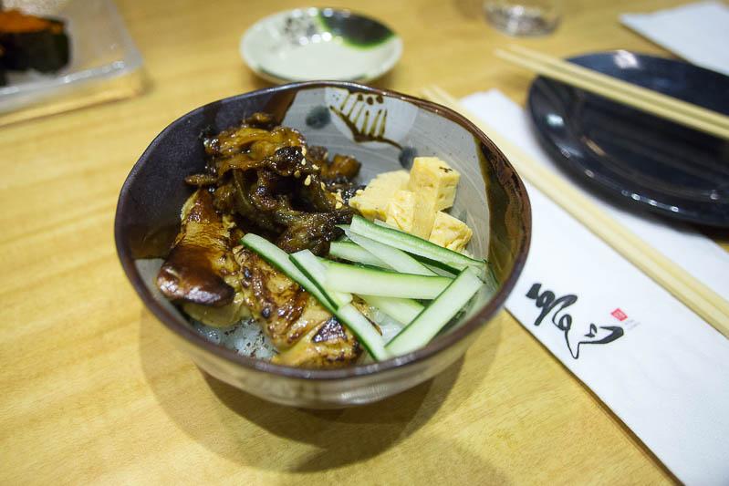 Sushi Goshin 3
