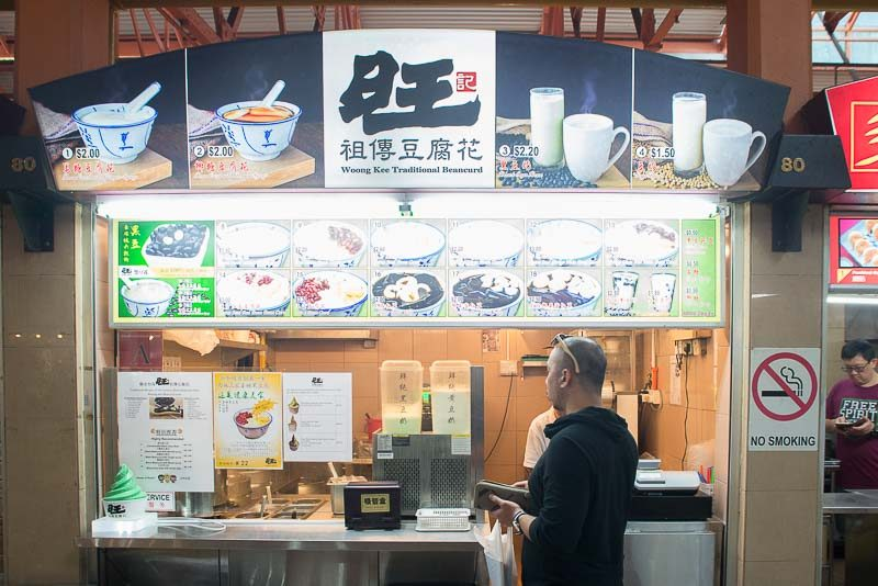 Maxwell food centre woong kee traditional beancurd
