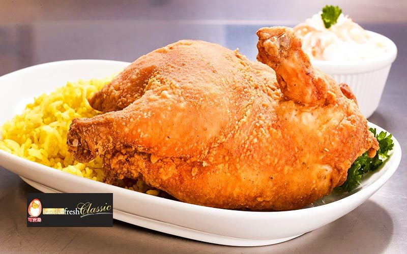 online-fave-tenderfresh-1-800x500 15 Places For Breaking Fast During Ramadan With Up To 83% Off