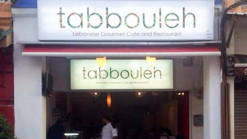 (online) tabbouleh-18