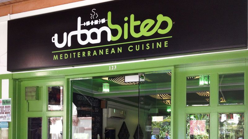 10 middle eastern cuisine places in singapore to 'a-meze' your
