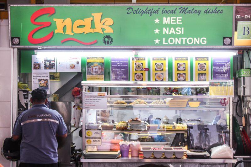 Enak-Nasi-Ambeng-1-800x533 Enak: XL Nasi Ambeng Platter Filled With Spicy Rempah-Based Ingredients Guaranteed To Satisfy Huge Appetites At Bedok South Road