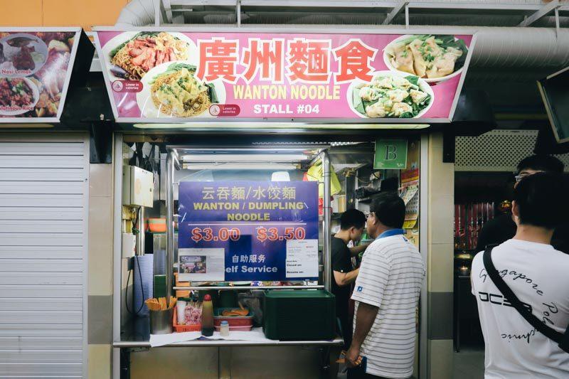 Guangzhou-Mian-Shi-Wanton-Noodles-6-800x533 Guangzhou Mian Shi Wanton Noodle: Is The Famous Wanton Noodles In Commonwealth Worth Waiting In Line For?