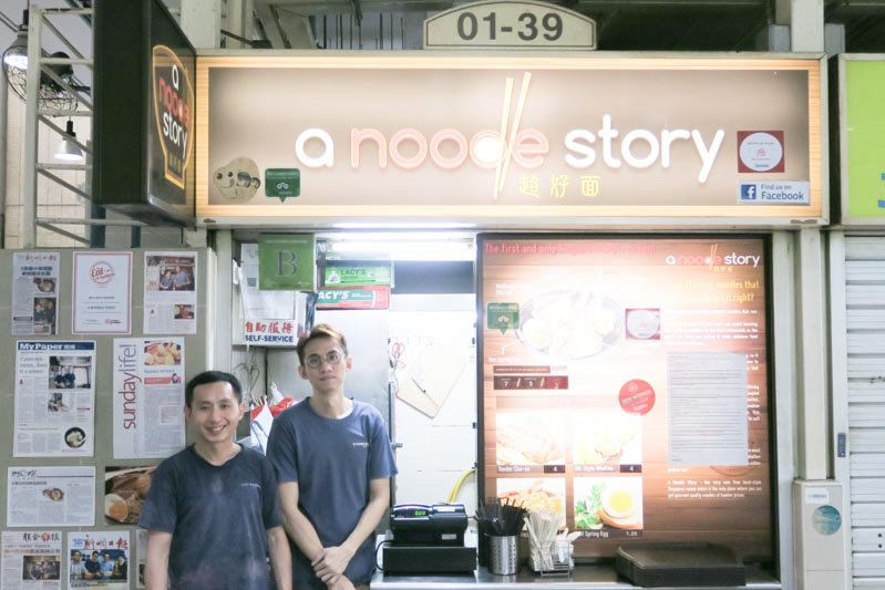 IMG_4049 10 Young Hawkers In Singapore That Will Make You Hopeful About The Future Of Our Beloved Food Heritage