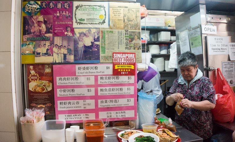 Tuck-Kee-Ipoh-Sah-Hor-Fun-5-800x485 Tuck Kee (Ipoh) Sah Hor Fun 德记(怡保)沙河粉: Fresh Crayfish With Roe & Huge Succulent Prawns For Only S$8
