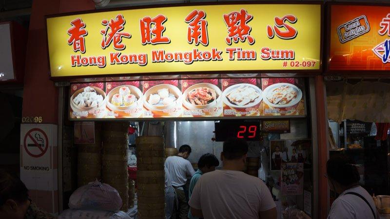 hong kong mongkok tim sum chinatown 1
