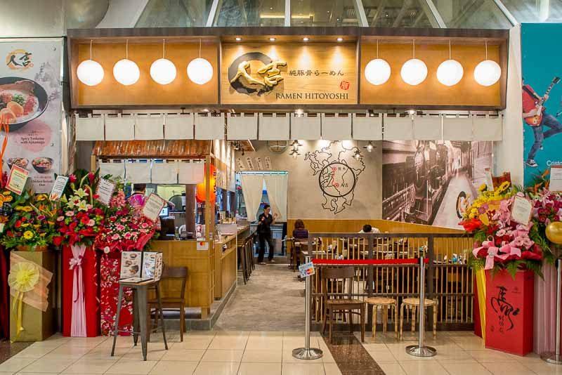 ramen hitoyoshi singapore tonkotsu