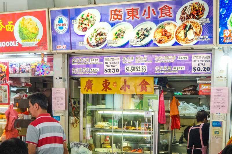 guang dong xiao shi whampoa