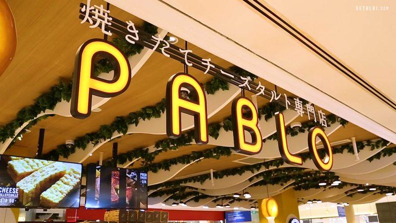 pablo cheese tart singapore logo